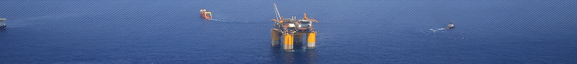 Hess Offshore Operations